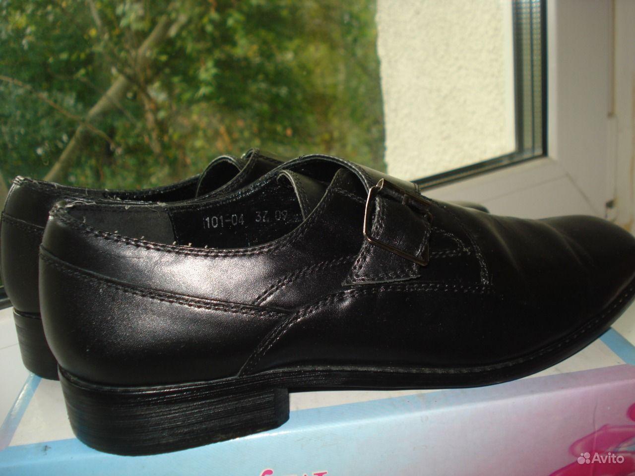 Когда лет купить обувь сербия чрезвычайно