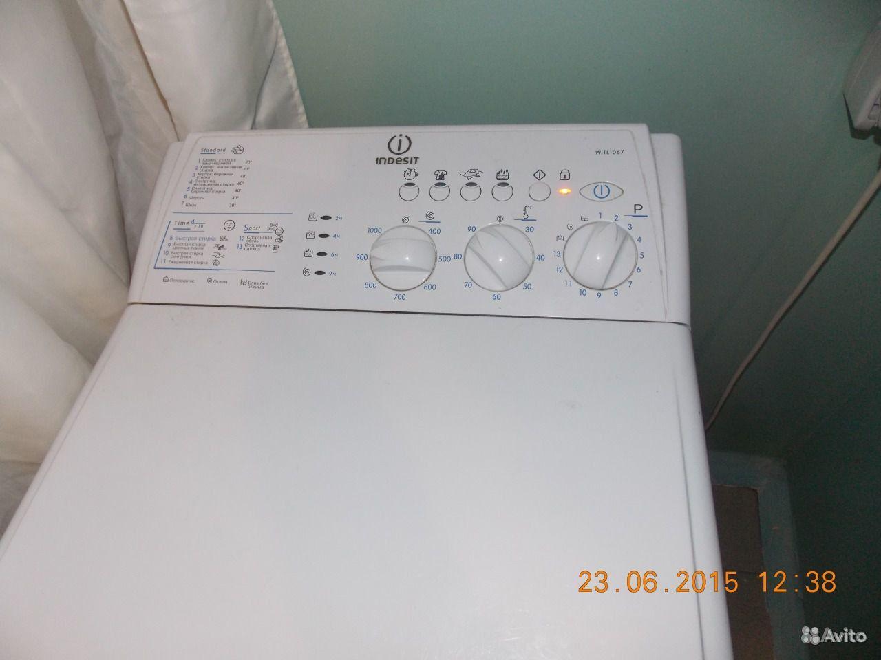 Неисправности стиральной машины Индезит: коды ошибок и