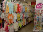 Магазины Детская Одежда