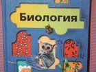 решебник по биологии 9 класс учебник пономарева