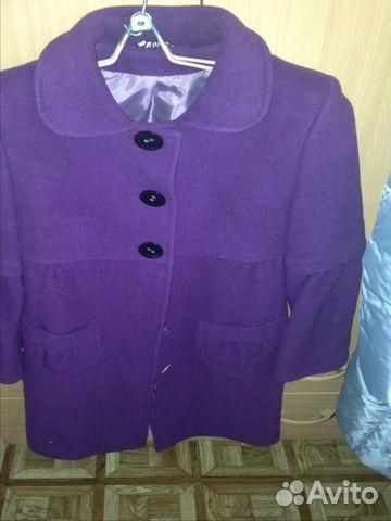 Купить Недорого Верхнюю Женскую Одежду