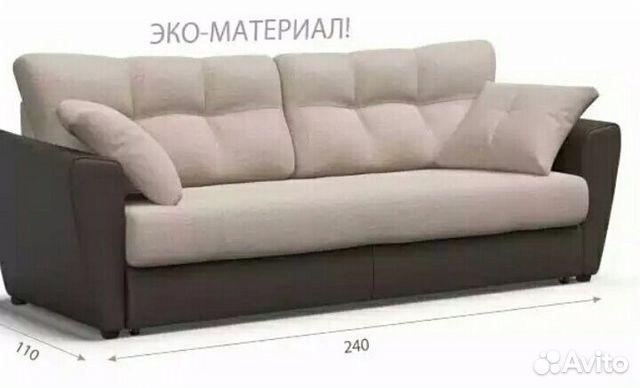 Много Мебели  Диванов В Московкой Обл