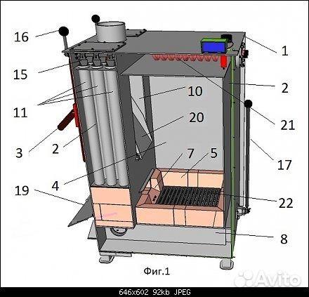 Газогенератор на твердом топливе  видео 3