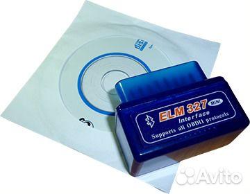 Купить адаптер iOBD Bluetooth для самостоятельной