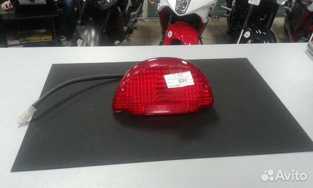 Стоп сигнал на скутер