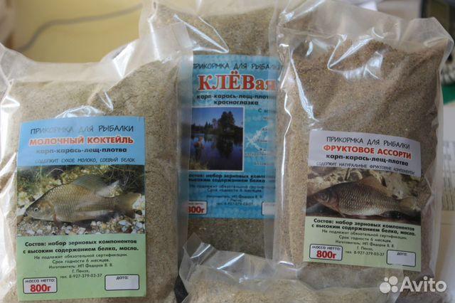 авито купить все для рыбалки в рязани