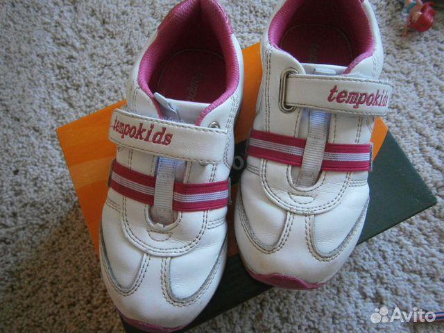 Обувь Tempo-Kids в интернет-магазине SAPATO
