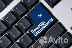 Компьютерная помощ 89373335534 купить 1