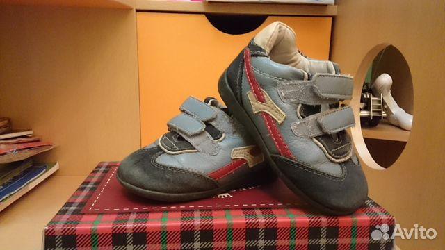 Кроссовки кожаные 89091985318 купить 1