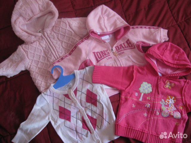 этого авито саратов детская одежда для девочек стилист, пилатес бесплатно