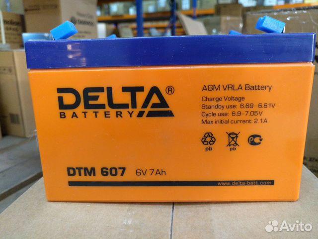 купить аккумулятор дельта 17 ампер себе: Воронеж, Россия
