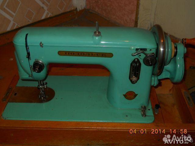 Настройка швейной машины подольск