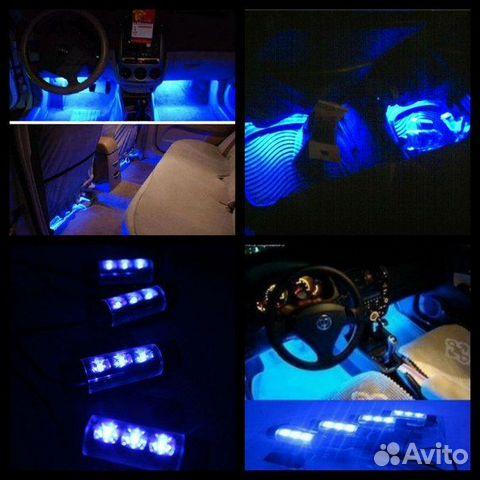 Подсветка салона купить в Ярославской области на Avito - Объявления на сайте Avito