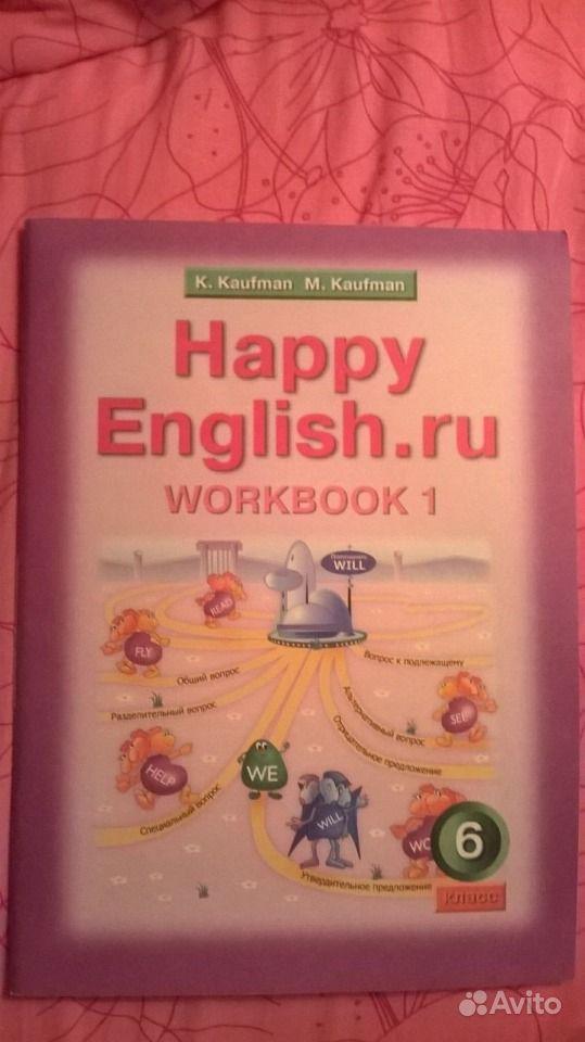 Happy English 8 класс переводы текстов