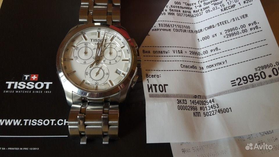 гарантийный ремонт часов tissot того, отлично
