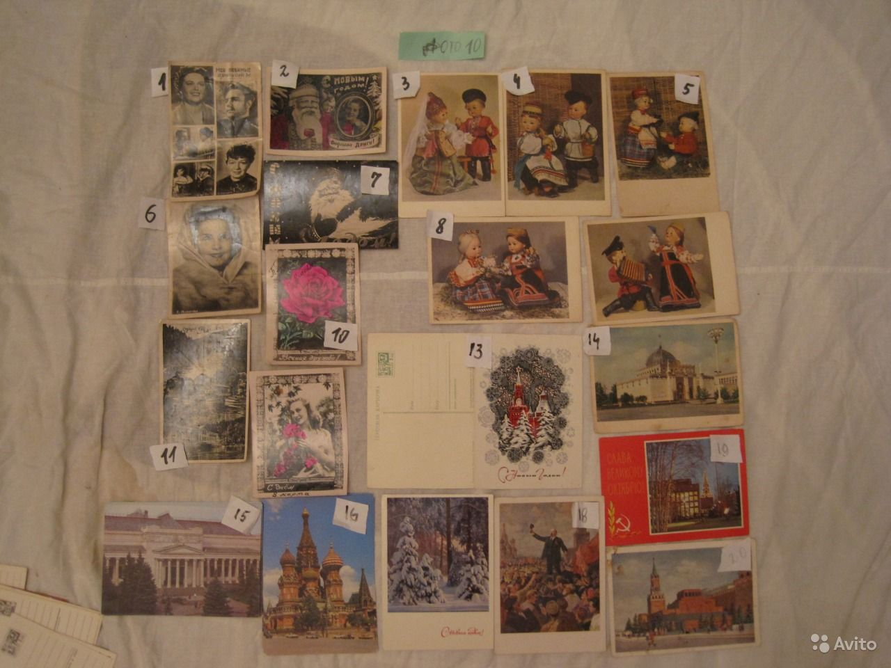 водку продать старинные открытки и фотографии если ваша линия