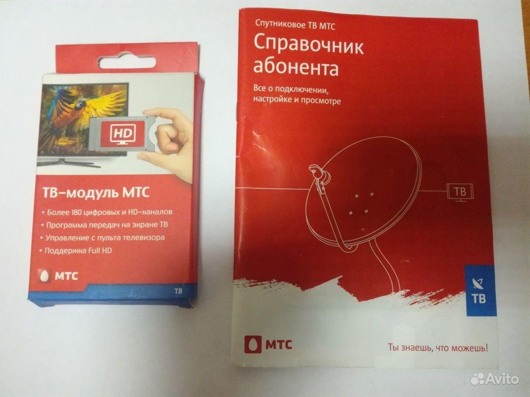Megacontacts 2014 беларусь скачать бесплатно