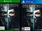 Dishonored 2 русская версия PS4/Xbox One