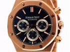 Часы Audemars Piguet Royal Oak в Тюмени