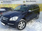 Mercedes-Benz GL-класс, 2010