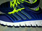 Adidas ClimaCool Aerate2