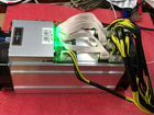 Asic antiminer s9