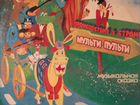 Грампластинки сказки и песни для детей