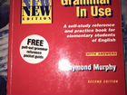 Учебник Essential Grammer In Use