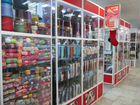 Магазин чулочно-носочных изделий и трикотажа