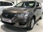 Datsun on-DO 1.6 МТ, 2019