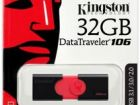 USB флешка Kingston DataTraveler 106 32Gb (3.1)