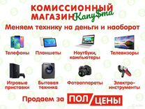 Ноутбуки HP/Samsung/Toshiba/Lenovo кгн09