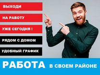 Работа для девушек с ежедневной оплатой в челябинске заработать онлайн вихоревка