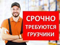 Работа для девушек в москве авито работа для души для девушки