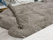 бетон рамонь