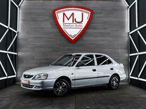 Hyundai Accent 1.5AT, 2006, 208400км