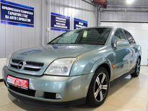 Opel Vectra, 2002 г., Ростов-на-Дону