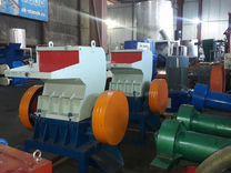 Конусная дробилка цена в Шарыпово грохот вибрационный в Муром