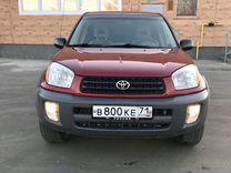 Toyota RAV4, 2001 г., Москва
