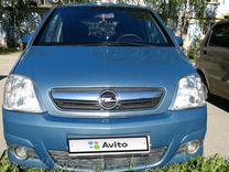Opel Meriva, 2007 г., Тюмень