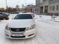 Lexus GS, 2009 г., Екатеринбург
