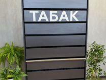Электронная сигарета купить авито волгоград как заказать сигареты с доставкой на дом в москве