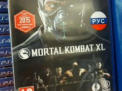 Mortal Kombat XL Sony Playstation 4 PS4