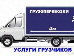 Подать объявление о грузоперевозках бесплатно в набережных челнах костромские джедаи работа дать объявление