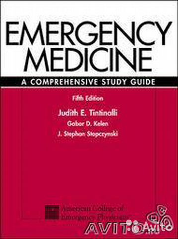 Emergency Medicine A Comprehensive Study Guide
