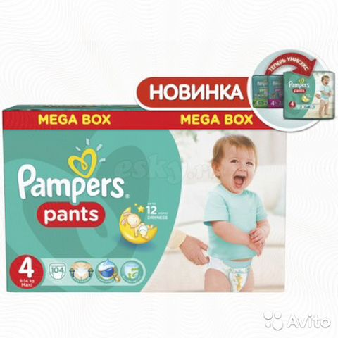 Pampers Active Maxi 9-14кг 104 шт на дом
