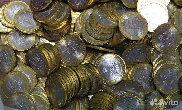 Монеты бим денежка 1857