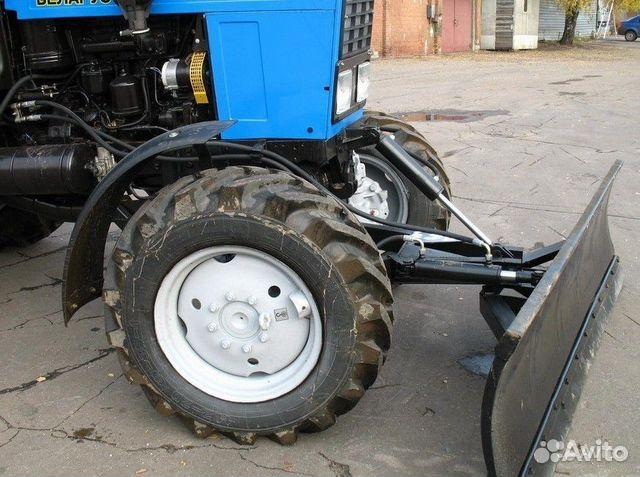 Авито авто купит трактор 82 137