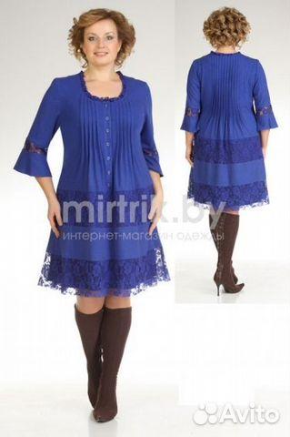 a27b7b8c6cf7ac2 Платье новое из закупки белорусского трикотажа купить в Санкт ...