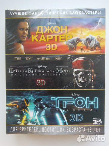 торренты 3d blu-ray фильмы
